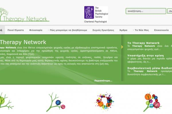 Therapy Networks